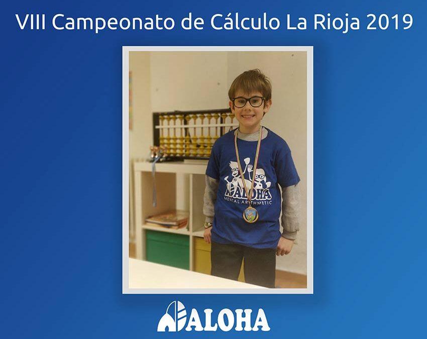 Medalla de oro en el campeonato de cálculo ALOHA La Rioja 2019